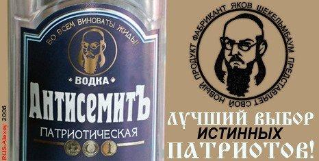 http://cs278.vkontakte.ru/u1482148/19194427/x_58291665.jpg